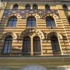 Национален църковен историко-археологичен музей
