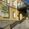 Етнографски институт с музей при БАН