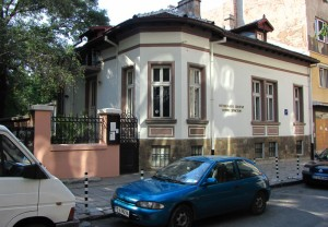 Boris Hristov Music Centre