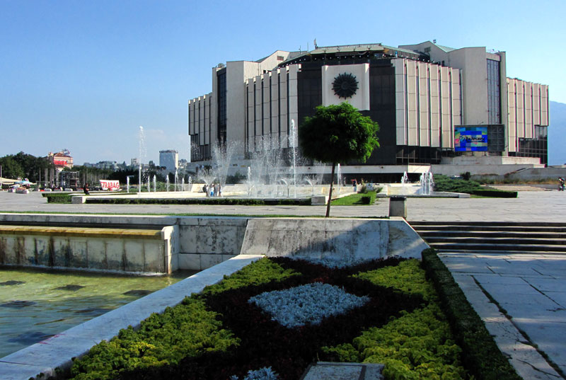The National Palace of Culture