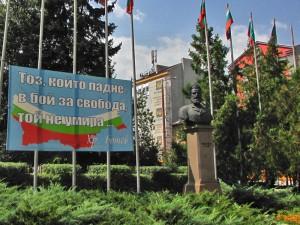 Паметникът на Христо Ботев