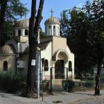 """Храм """"Св. Константин и Елена"""""""