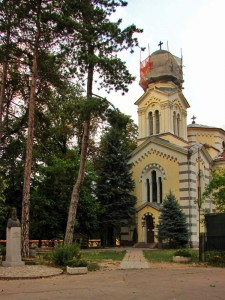 St Ivan Rilski Church