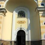 """Храм """"Св. Св. Кирил и Методий"""""""