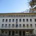 Музейна сбирка на Българска Народна Банка