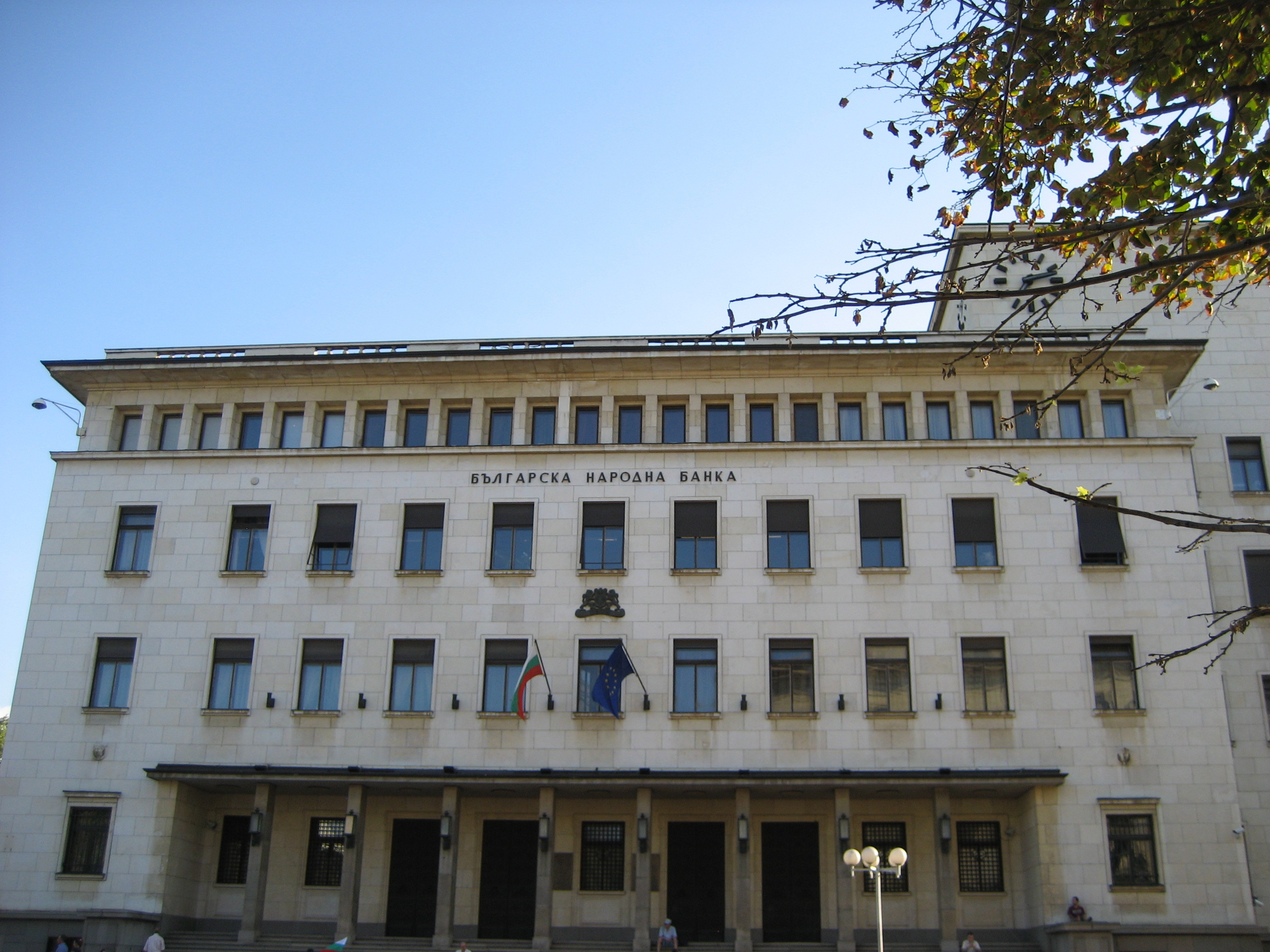 Museum with Bulgarian National Bank
