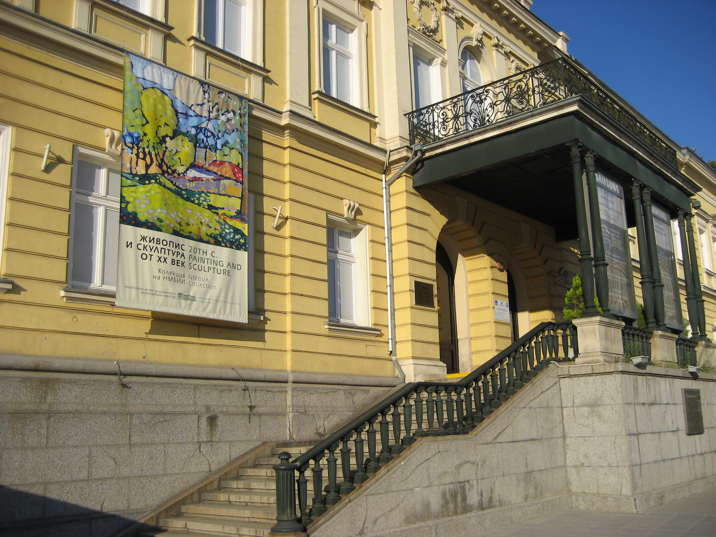 The Ethnographic Institute and Museum