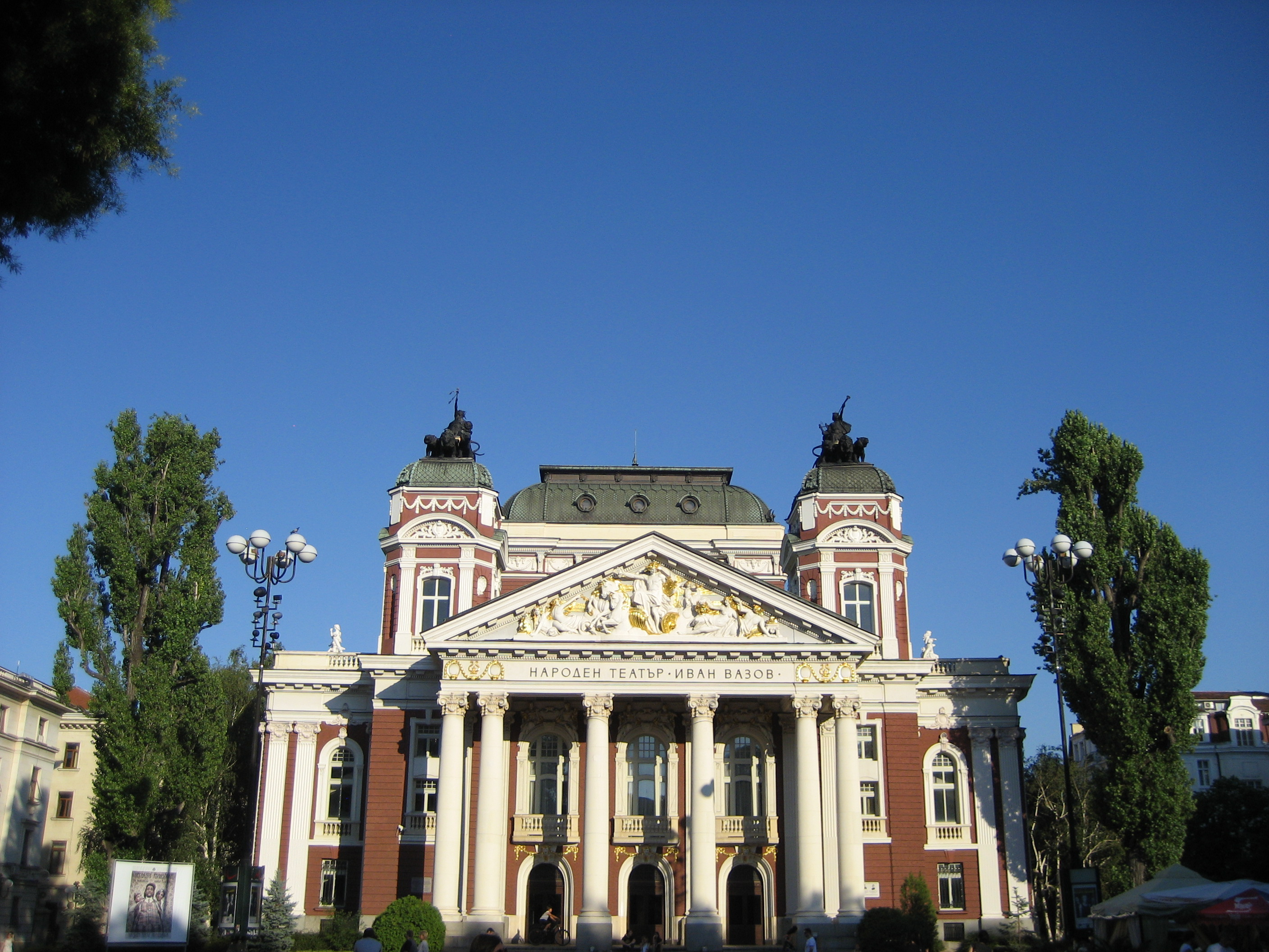 The Ivan Vazov National Theatre