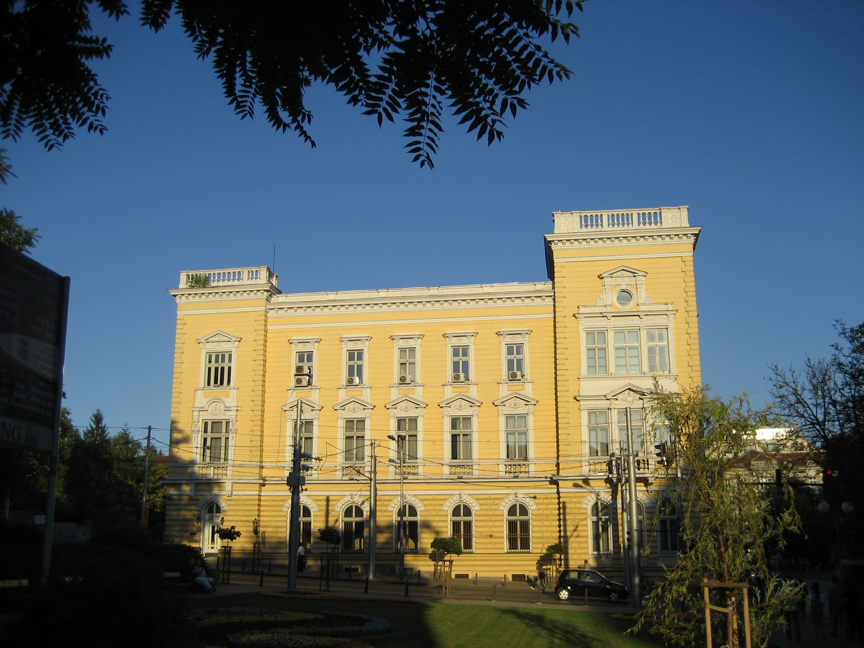 The Central Military Club