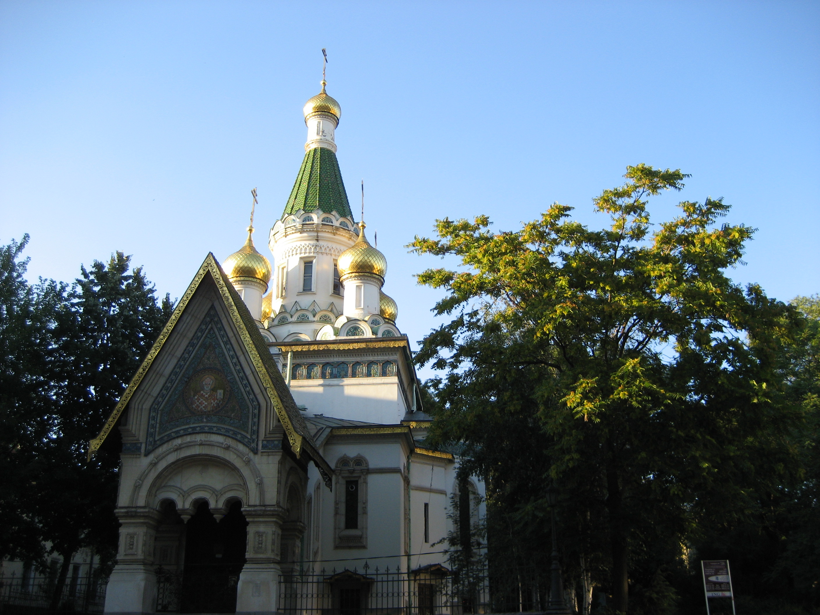 The Russian Church of St Nikolay
