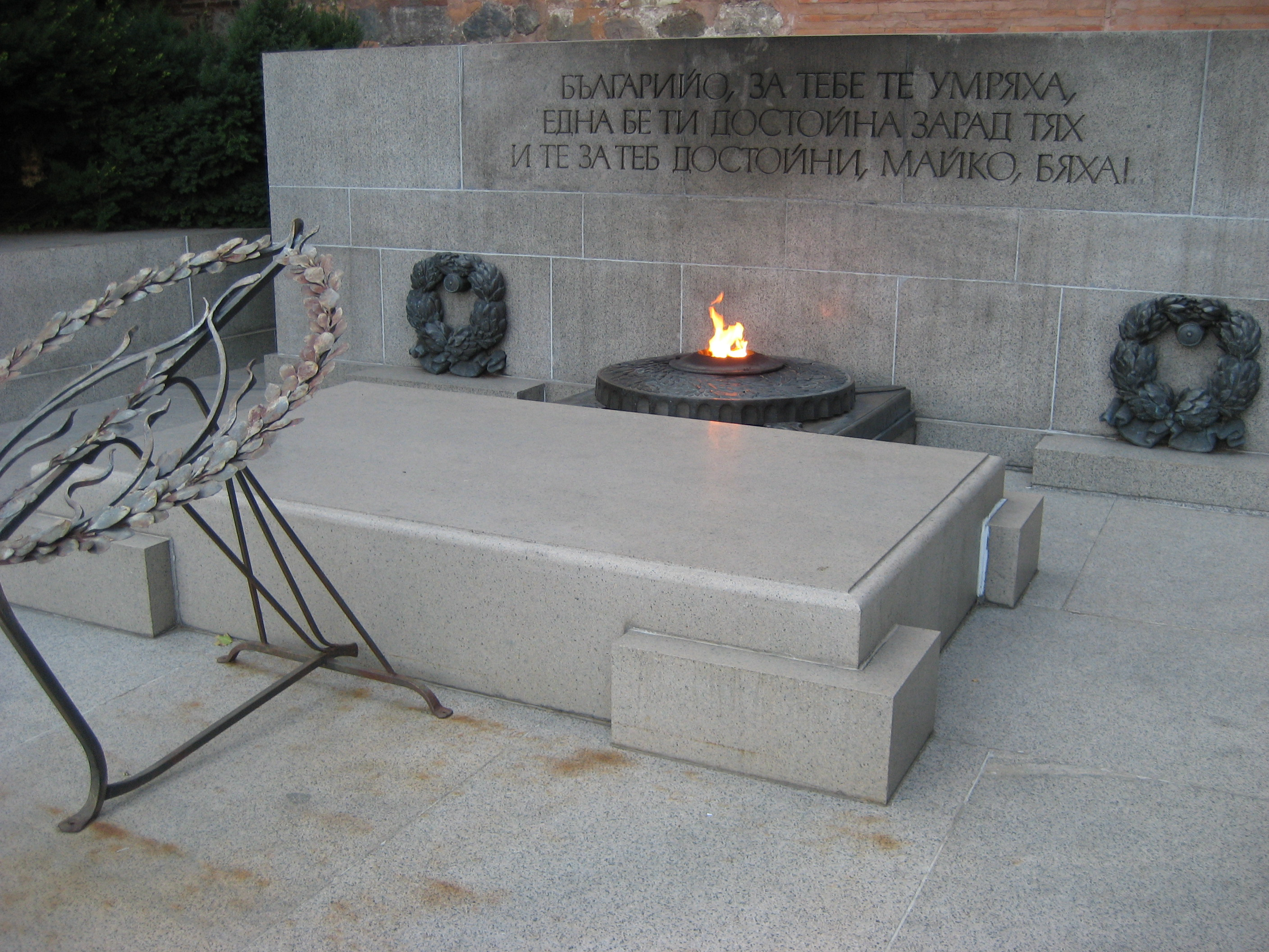 The Monument to the Unknown Soldier