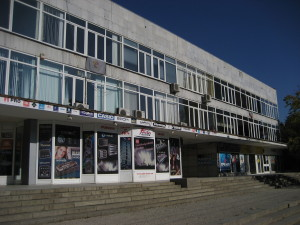 "Municipal cultural institute – House of Culture ""Sredets"""