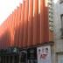 Държавен сатиричен театър