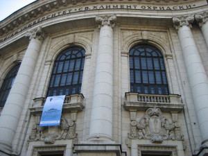 The museum exhibition of Sofia University