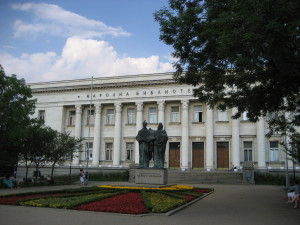The SS. Cyril and Methodius National Library
