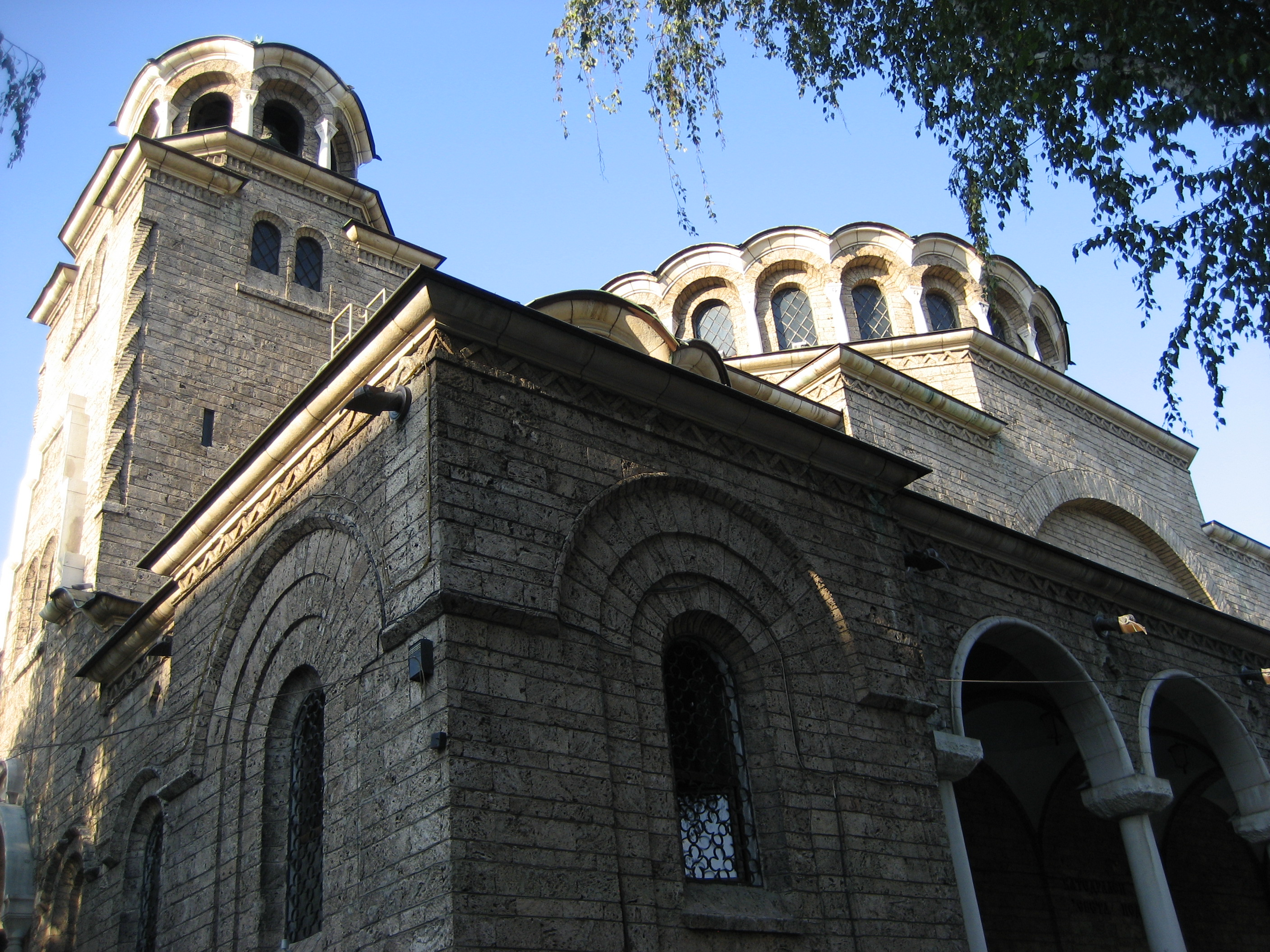 Church St. Nedelya